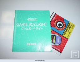 Game Boy Light [Astro Boy Osamu World Shop Limited Edition]   © Nintendo 1998   (GB)    3/3
