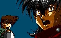 Arunamu No Kiba (PCCD)  © Right Stuff 1994   3/3