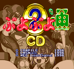Puyo Puyo 2 CD (PCCD)  © NEC 1996   1/3