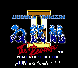 Double Dragon II: The Revenge (SMD)   ©  1991    1/4