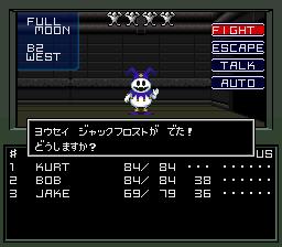Shin Megami Tensei (SNES)  © Atlus 1992   2/5