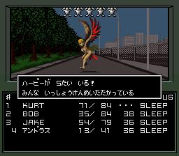 Shin Megami Tensei (SNES)  © Atlus 1992   3/5