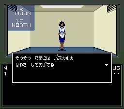 Shin Megami Tensei (SNES)  © Atlus 1992   5/5