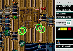 Dangerous Seed (SMD)  © Namco 1990   2/4