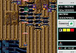 Dangerous Seed (SMD)  © Namco 1990   4/4