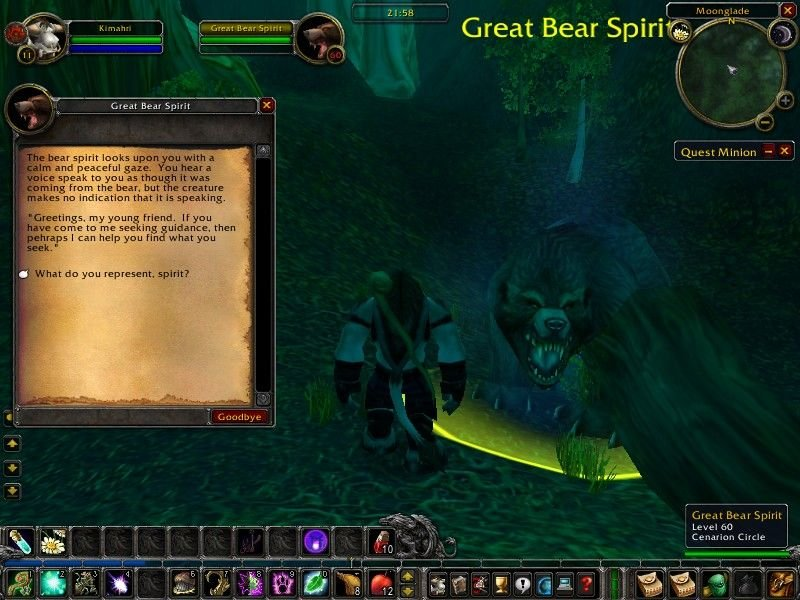 World Of Warcraft (PC)   © VU Games 2004    5/13