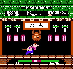 Yie Ar Kung-Fu (NES)  © Konami 1985   2/3
