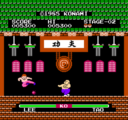 Yie Ar Kung-Fu (NES)  © Konami 1985   3/3