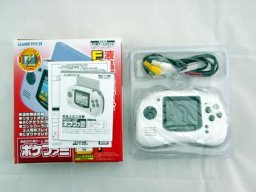 Pocket Famicom (NES)   © GameTech 2005    1/3