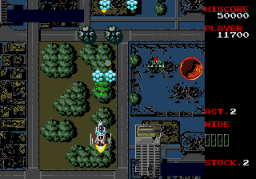 Master Of Weapon (SMD)  © Taito 1991   2/3