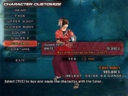 Tekken 5 (PS2)  © Namco 2005   1/6
