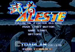 Musha Aleste: Full Metal Fighter Ellinor (SMD)  © Toaplan 1990   1/4