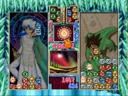 Puyo Puyo Sun 64 (N64)  © Compile 1997   4/4