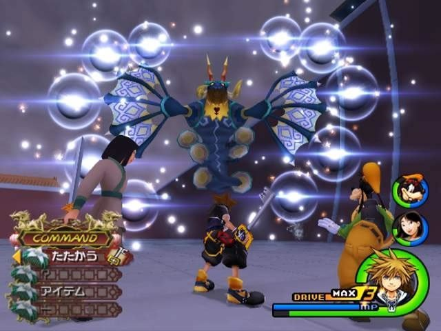 Kingdom Hearts II (PS2)   © Square Enix 2005    12/14