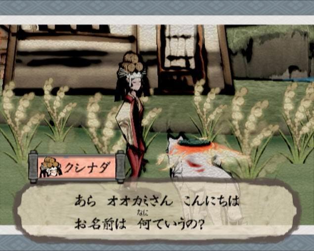 Okami (PS2)  © Capcom 2006   5/6