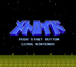 Metroid (FDS)  © Nintendo 1986   1/3