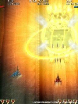 Raiden III (PS2)  © Taito 2005   1/12