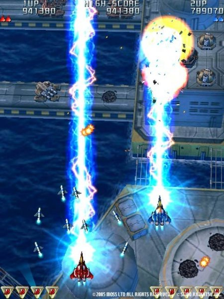 Raiden III (PS2)  © Taito 2005   9/12