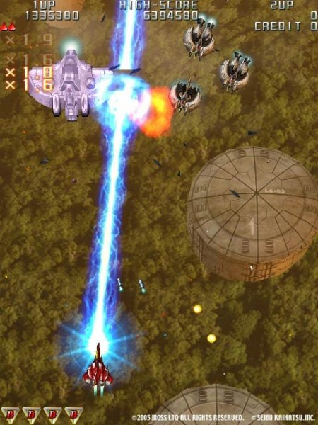 Raiden III (PS2)  © Taito 2005   12/12