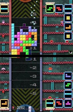 Tetris DS (NDS)  © Nintendo 2006   1/8
