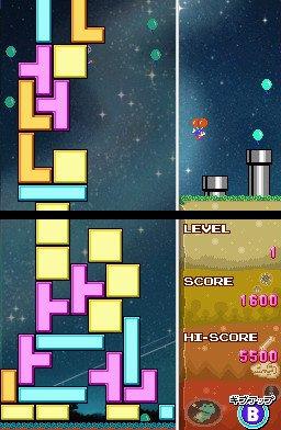 Tetris DS (NDS)  © Nintendo 2006   6/8