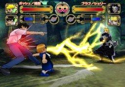 ZatchBell! Mamodo Battles (GCN)  © Bandai 2005   1/9