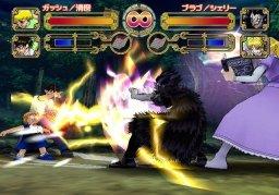ZatchBell! Mamodo Battles (GCN)  © Bandai 2005   2/9