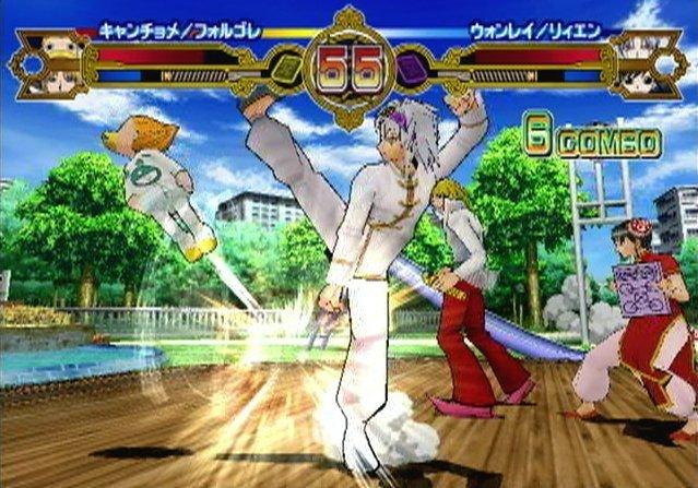 ZatchBell! Mamodo Battles (GCN)  © Bandai 2005   6/9
