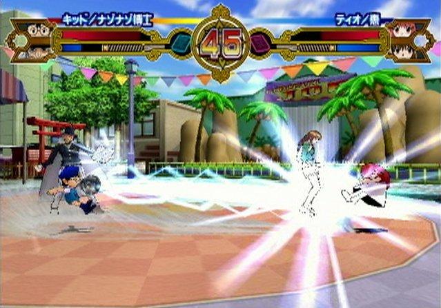ZatchBell! Mamodo Battles (GCN)  © Bandai 2005   9/9