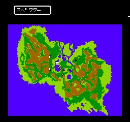 Gunhed (NES)  © Varie 1990   2/3