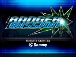 Ranger Mission (ARC)  © Sammy 2004   1/4