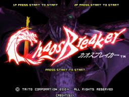 Chaos Breaker (ARC)  © Taito 2005   1/4