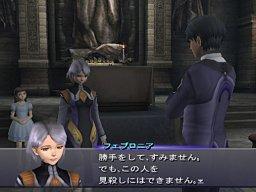 Xenosaga: Episode III: Also Sprach Zarathustra (PS2)  © Namco 2006   1/6