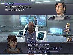 Xenosaga: Episode III: Also Sprach Zarathustra (PS2)  © Namco 2006   2/6