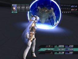 Xenosaga: Episode III: Also Sprach Zarathustra (PS2)  © Namco 2006   3/6