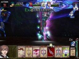 Baten Kaitos Origins (GCN)  © Nintendo 2006   3/6