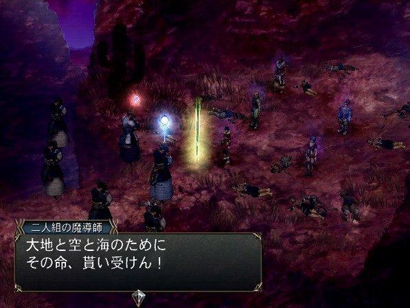 Baten Kaitos Origins (GCN)  © Nintendo 2006   6/6