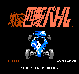 Gekitotsu Yonku Battle (NES)  © Irem 1989   1/3