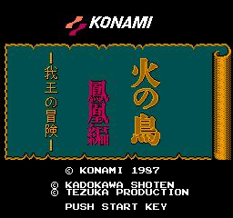 Hi No Tori: Houou Hen: Gaou No Bouken (NES)  © Konami 1987   1/3