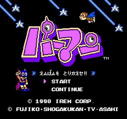 Paaman: Enban Wo Torikaese!! (NES)  © Irem 1990   1/3