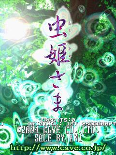 Mushihime-sama (ARC)  © Cave 2004   1/4