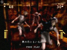 Silent Hill: The Arcade (ARC)   © Konami 2007    1/4