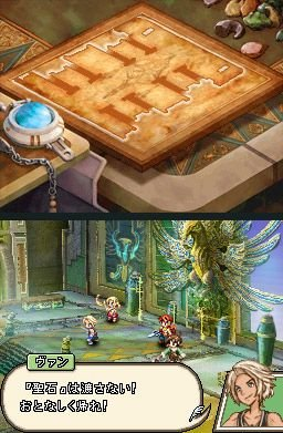 Final Fantasy XII: Revenant Wings (NDS)  © Square Enix 2007   4/4