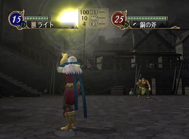 Fire Emblem: Radiant Dawn (WII)  © Nintendo 2007   5/6