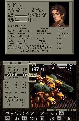 Front Mission 1st (NDS)  © Square Enix 2007   2/3
