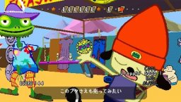 PaRappa The Rapper (PSP)   © Sony 2006    2/3