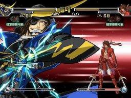 Sengoku Basara X (ARC)  © Capcom 2007   2/5