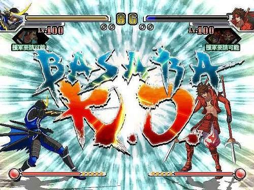 Sengoku Basara X (ARC)  © Capcom 2007   5/5