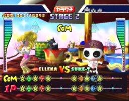 Puyo Puyo DA! (DC)  © Compile 1999   3/4