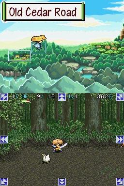 Mystery Dungeon: Shiren The Wanderer (NDS)  © Sega 2006   1/8